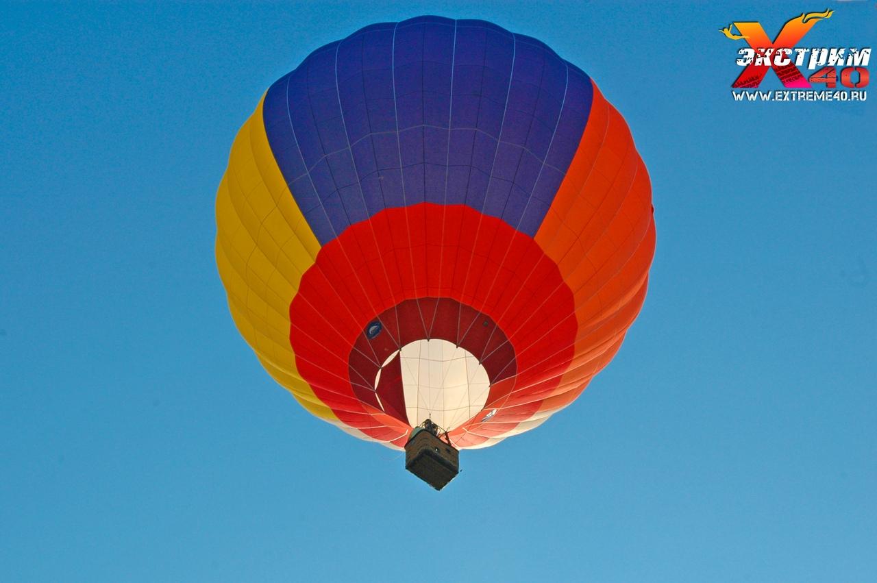 Афиша Калуга Массовый полет на воздушном шаре!