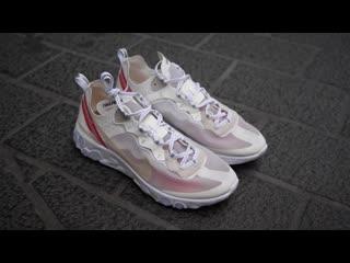 Nike React Element 87 Quick LookOn Foot (Black WhiteBeige)