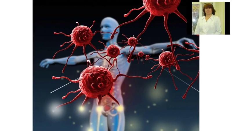 Продукция компании Биозан и программа профилактики онкологических заболеваний.