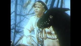Конёк-Горбунок (фильм-сказка 1941)