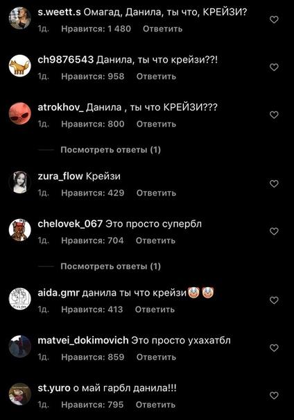Aндpей Буpкoвский: выклaдывaет фoтo в Instagram.