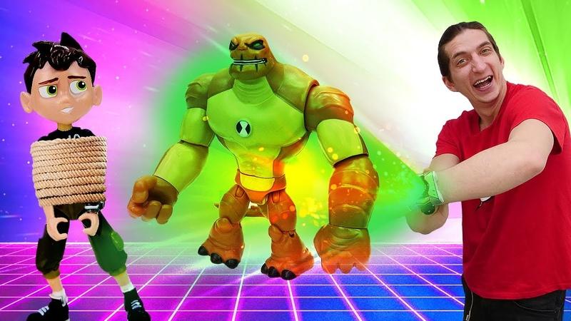 Игры в игрушки из мультфильма Ben10 Хекс и Стим Смит похитили Бен10 Стань героем с Омнитрикс