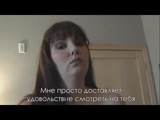 Первый раз с мамой,Русские субтитры,Vip Club,mom,mother,son,step