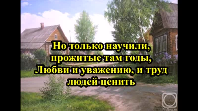 VIDEO 2019 12 17 08 33