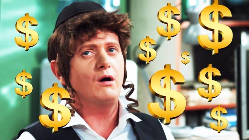 Приключения хитрого еврея самые смешные приколы про евреев Лучший юмор на ICTV