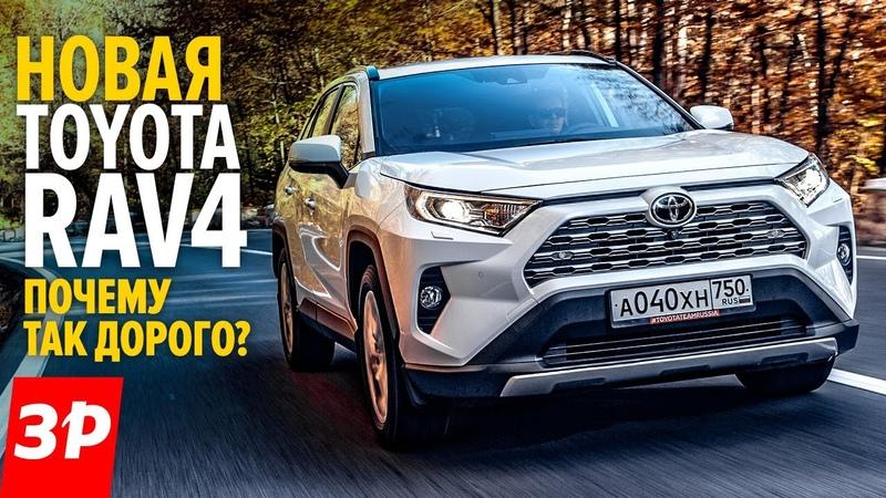 Новая Тойота RAV на бездорожье Тигуан можно продавать Но это минимум 1 8 млн рублей