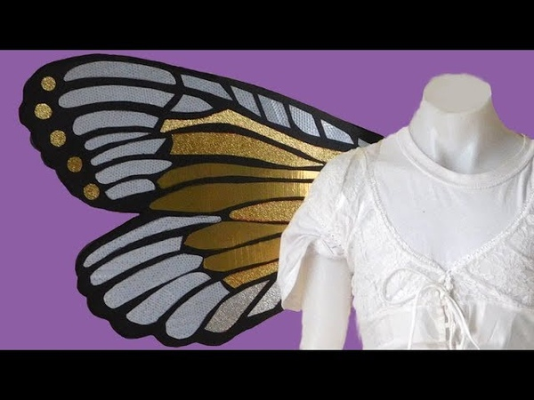 DIY Fairy Wings Reflect Light in the Dark, Perfect for Halloween Costume