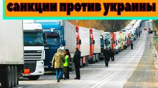 Встречный «удар»: Россия ответила Украине её же монетой