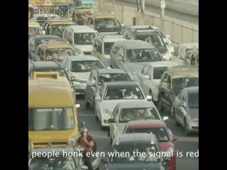 Полиция индии нашла решение борьбы с шумом на перекрёстках