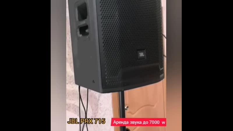 Прокат звука до 7 киловатт JBL PRX 715 Saundcraft efx12