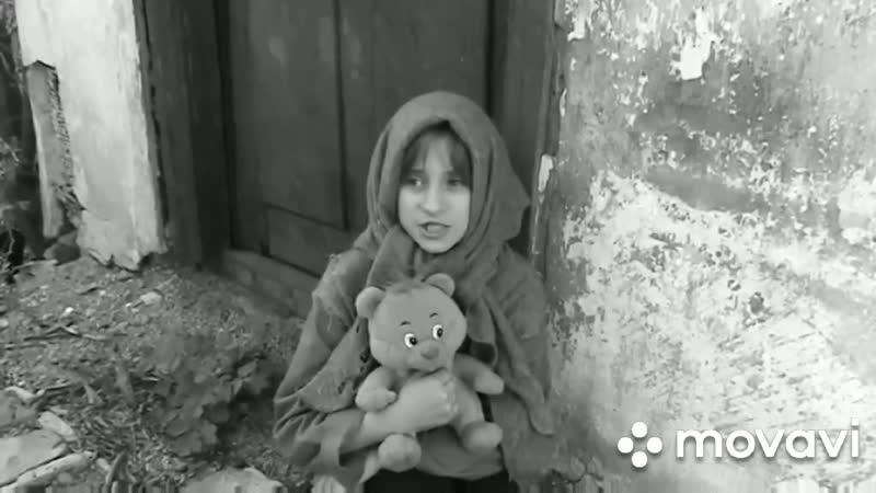 Балас Анастасия Дети войны