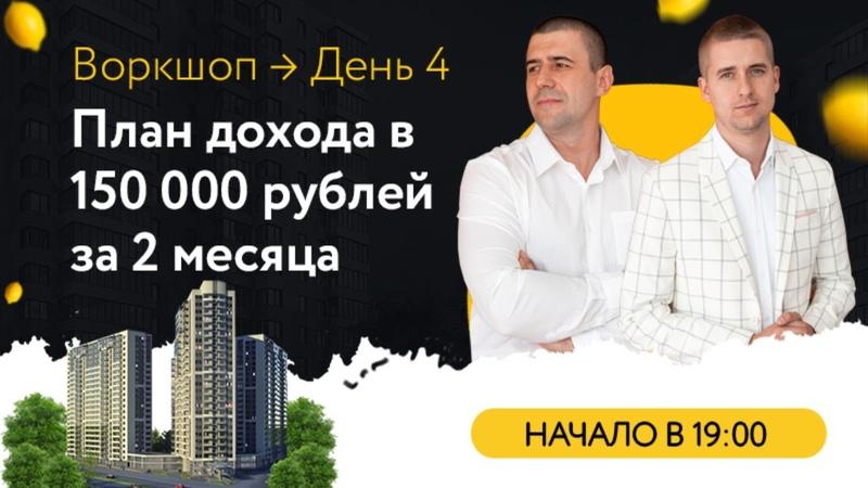 Subarendator 2.0   Воркшоп. День 4