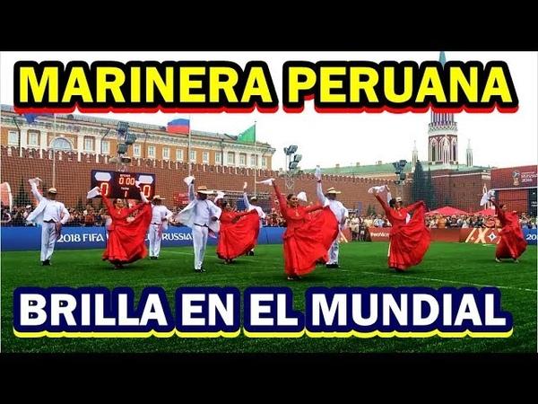¡Que Orgullo! Marinera Peruana brilla en el Mundial Rusia 2018 ¡Arriba Perú!