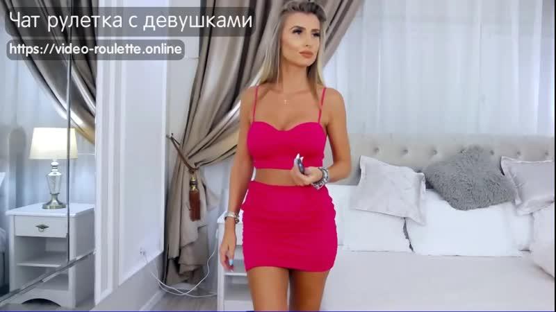 Sexy girl in pink mini skirt is dancing, webcam show jasmin