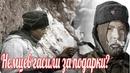 Немцев гасили за подарки? Как РККА забрало у Вермахта Новый год? военные истории ветеранов войны
