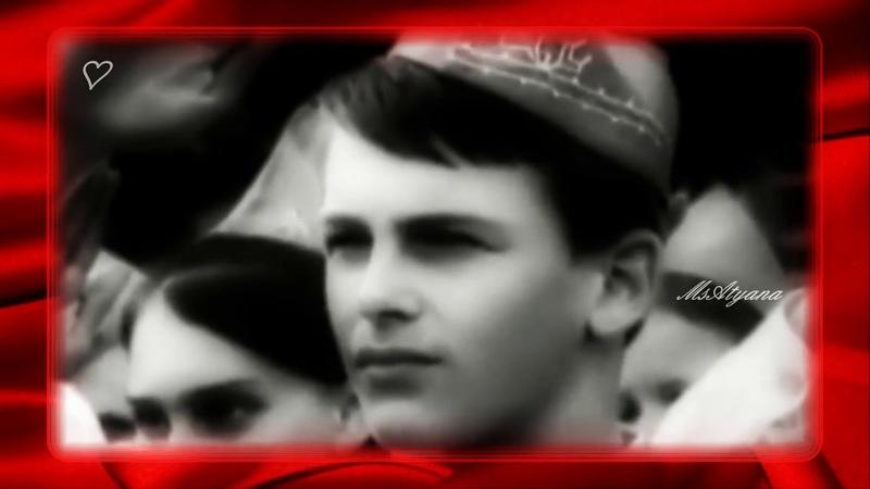 Ретро Песни советского детства Взвейтесь кострами синие ночи клип