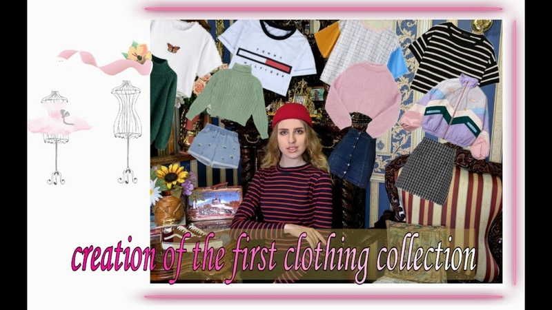 Как создать собственную коллекцию одежды С чего начать Виды коллекций
