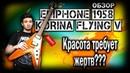 ЧЕСТНЫЙ ОБЗОР - 1958 EPIPHONE FLYING V KORINA