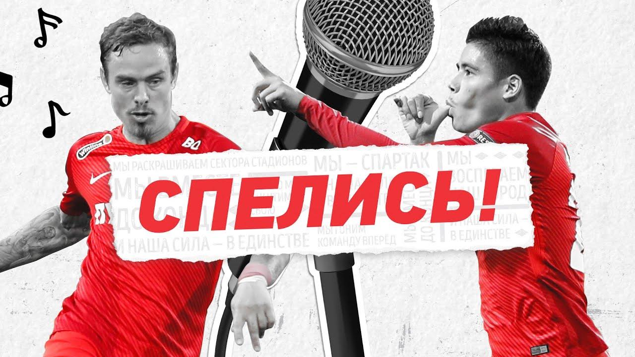 Спелись! Андрей Ещенко vs Лоренсо Мельгарехо (Видео)