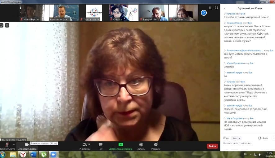 Педагоги Петровского политеха проходят онлайн-курсы повышения квалификации