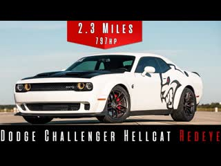 Dodge Challenger SRT Hellcat Redeye   (Тест максимальной скорости)