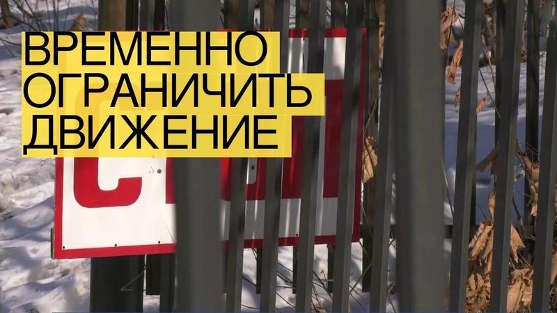Временно ограничить движение РФзакрывает всеграницы