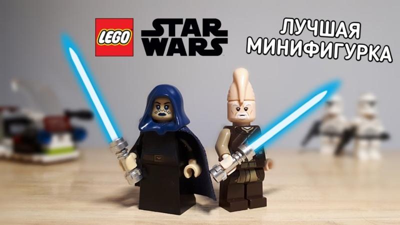 АТАКА КЛОНОВ Обзор Lego Star Wars 75206
