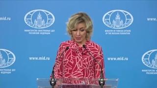 ⚡⚡⚡ Захарова обвинила Нидерланды по делу MH17