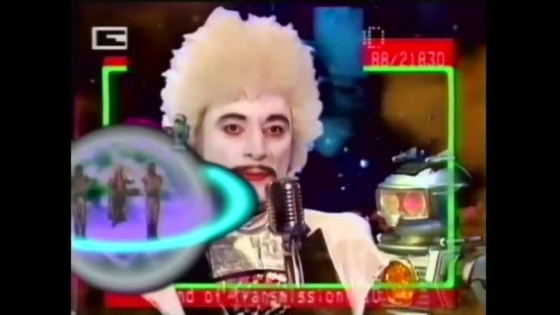 Silicon Dream Andromeda Андромеда 1988