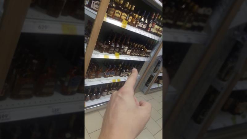 Алкоголь кака бяка