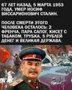 Михаил Делягин фотография #49