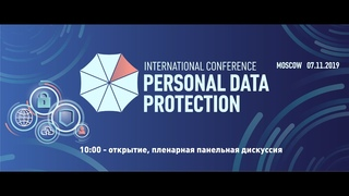 Personal Data Protection 2019 - 1