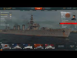 Продолжаем учиться в World of Warships