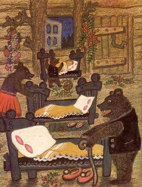 Юрий Алексеевич Васнецов (4 апреля 1900г. г.Вятка (Кировская область) 3 мая 1973го. г.Санкт-Петербурге) русский советский художник; живописец, график, театральный художник, иллюстратор. «Даже
