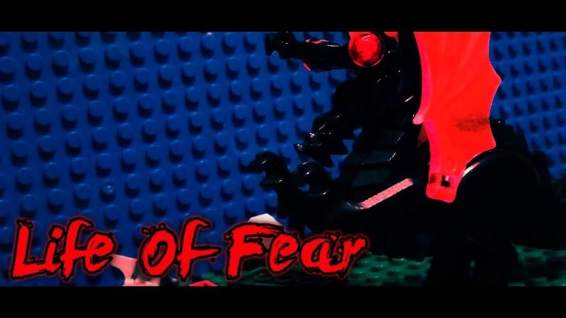 LEGO Lorna Shore Life Of Fear
