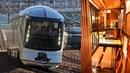 럭셔리 침대열차 트레인 스위트 시키시마 Train Suite Shiki-shima