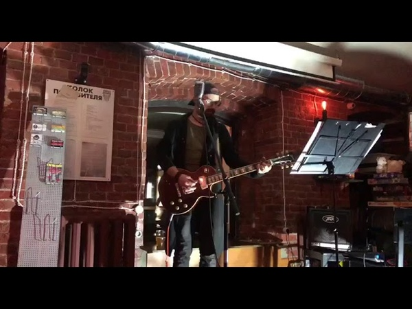 Чайф - Ой-ой (cover by Pollyanskiy) live in bar Boroda