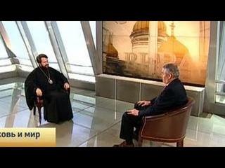"""""""Церковь и мир"""" от 30 января 2016 года"""