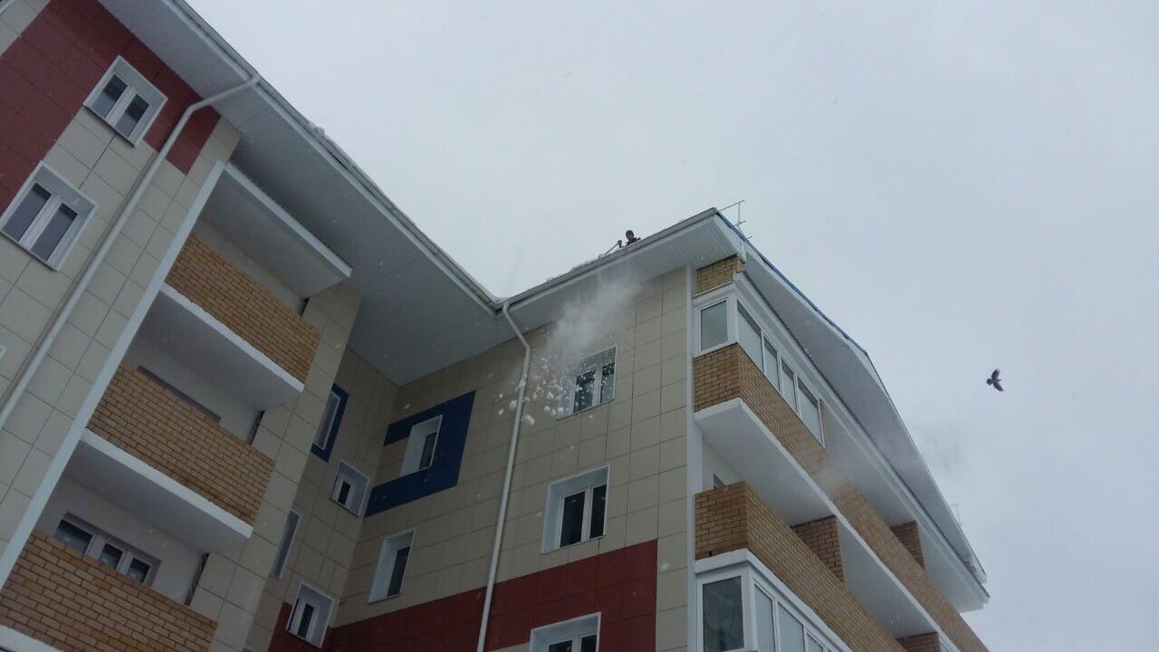 Чистка кровли улица Московская дом 201