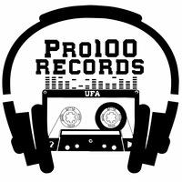 "Логотип Студия звукозаписи ""Pro100Records."" ""UFA"""