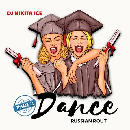 DJ Nikita ICE DANCE RUSSIAN ROUT Part 2