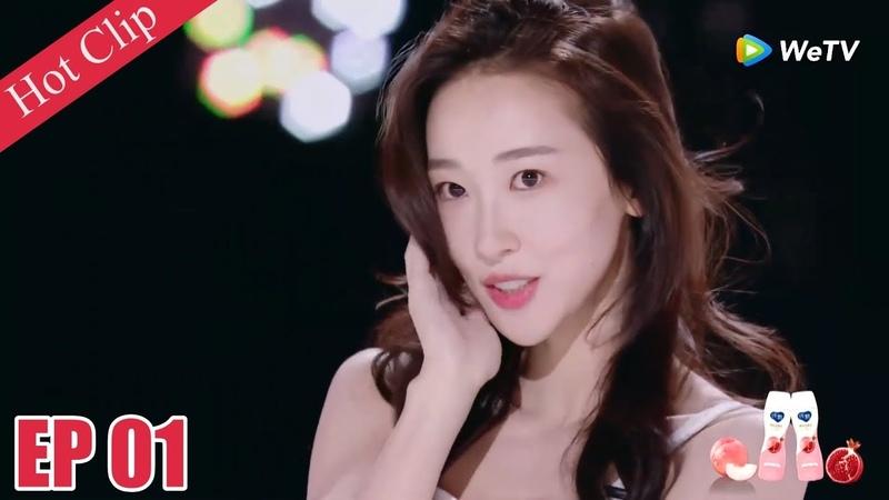 Hot Clip | CHUANG 2020 - Tập 1| Phần dự thi của Hứu Tiêu Hàm khiến thầy Mao ngượng ngùng!