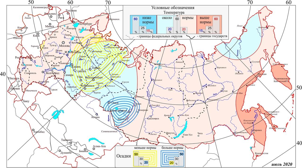 Синоптики опубликовали прогноз на июль в Алтайском крае