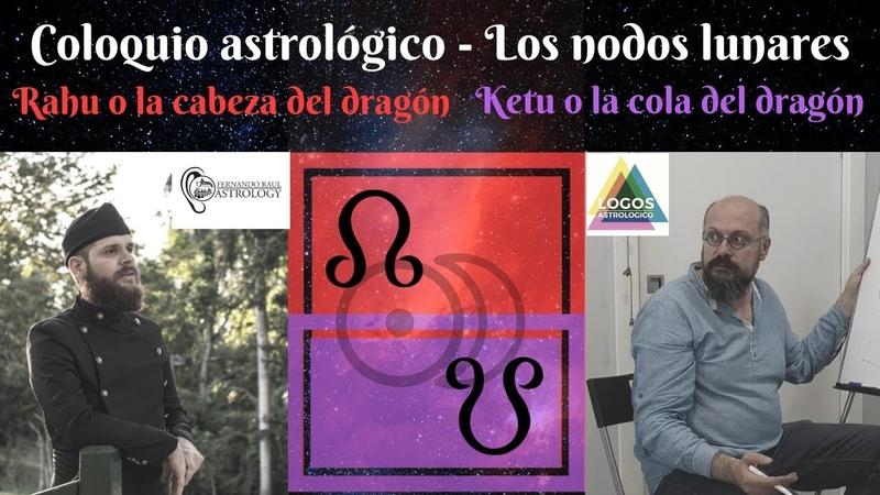 Coloquio astrológico 8 Los nodos en la astrología tradicional junto a Albert Masdeu Parte 1 2