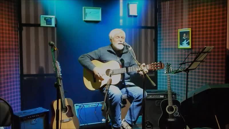 Усть-Каменогорский Бард-Рок Клуб (19.10.2019) Андрей Ложников - Перевал