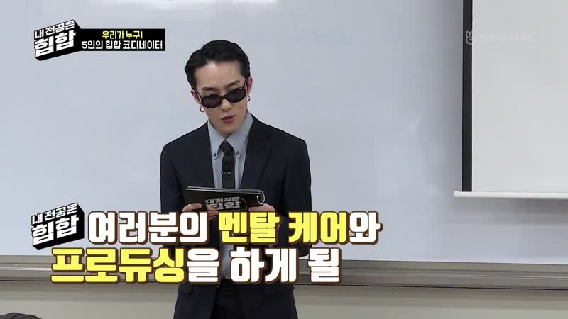 My Major is Hip Hop Ep 12 ENG SUB