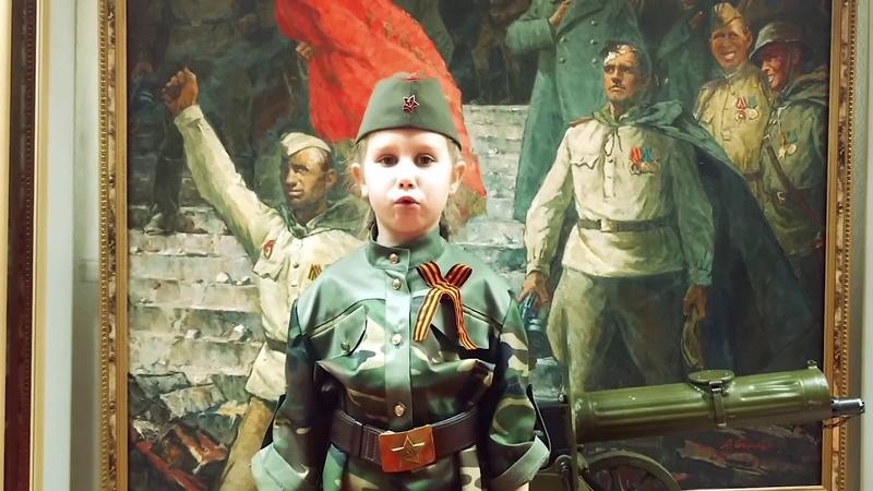 22 июня 1941 Беларусь Степан Кадашников Ветер войны Читает Дарья Шураева 7 лет Дети читают стихи