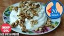 ДЕСЕРТ без выпечки из ТРЕХ ингредиентов. ТВОРОЖНЫЙ десерт. ДИЕТИЧЕСКИЙ рецепт. Белковый перекус