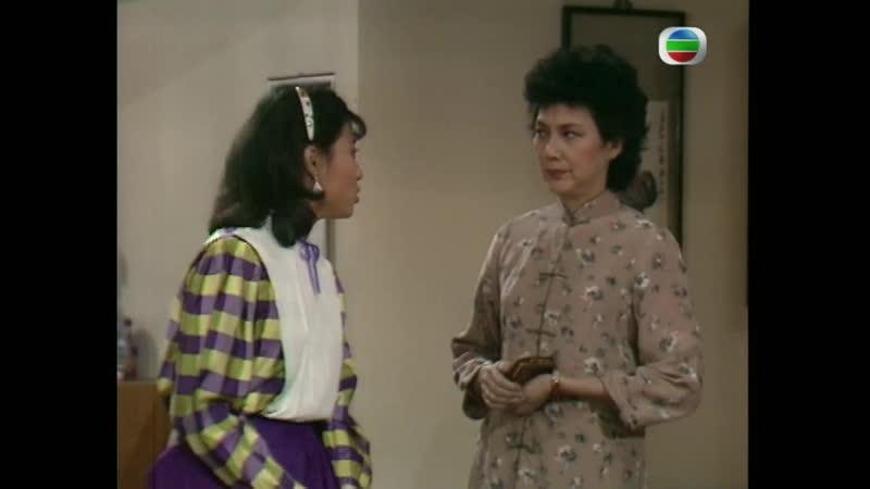 Vuot Tuyen Tinh Yeu 19