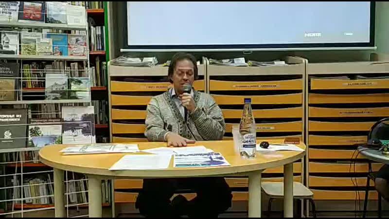 краеведческая конференция в Ораниенбауме